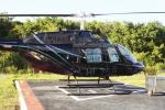 вертолет в Доминиканской республике