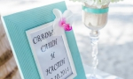 caribbean-wedding-ru-25-1