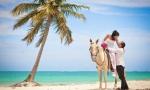 Свадьба Доминикане, Кап Кана. {Лала и Зариф}
