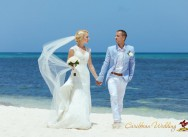 Свадьба на пляже Баунти (Колибри)