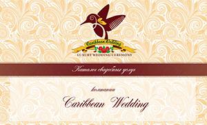 Каталог свадебных услуг