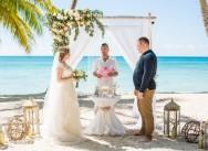 Свадьба на острове Саона в Доминиканcкой республике {Юлия и Вячеслав}